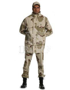 Camouflage Uniform / 1019
