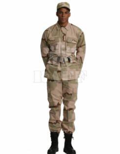 Vojna odeća / 1026A