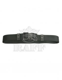 حزام الجندي